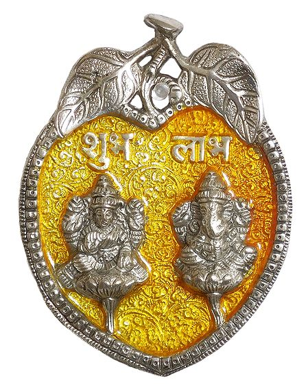 Lakshmi, Ganesha on Yellow Leaf - Wall Hanging