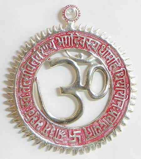 Om with Gayatri Mantra - Hindu Symbol (Wall Hanging)