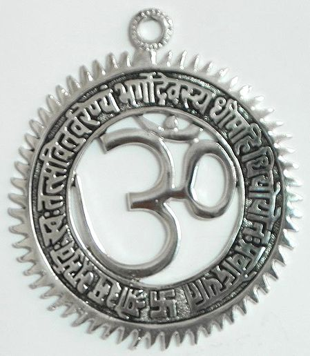 Om With Gayatri Mantra Hindu Symbol Wall Hanging