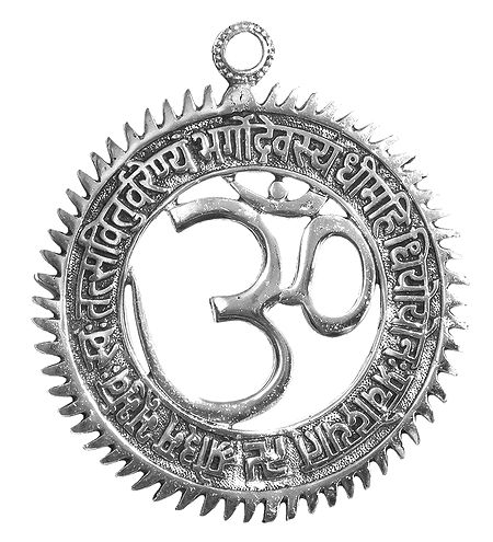 Om with Gayatri Mantra - Metal Wall Hanging