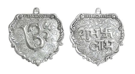 Om, Shubh Labh and Swastik on Carved Metal Plaque - Set of 2 - Wall Hanging