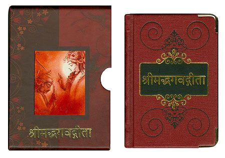 The Bhagavad Gita with Cover - (Sanskrit Shlokas with Hindi Translation)