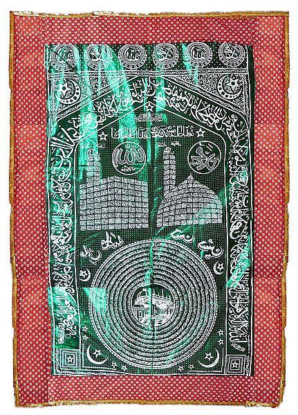 Cyan Green Mazar Chaddar with Red Border