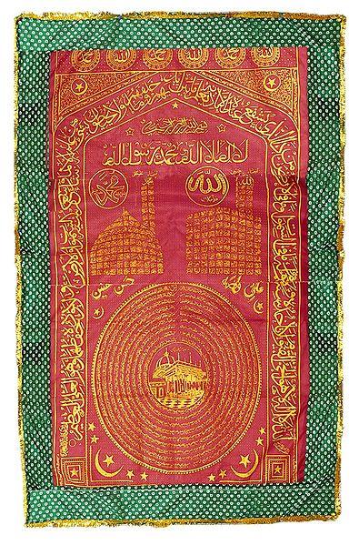 Red Mazar Chaddar with Green Border