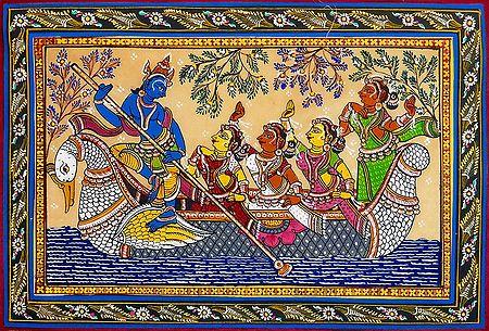 Nauka Vihar of Radha Krishna