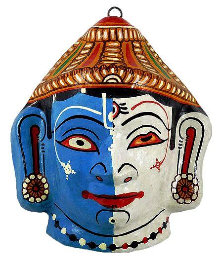 Harihara Papier Mache Mask - Wall Hanging