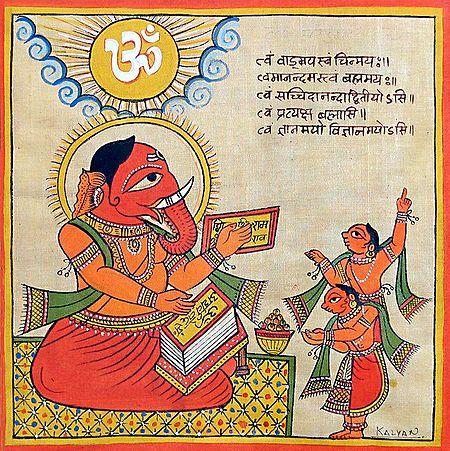 Lord Ganesha Reading Veda