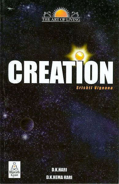 Creation - Srishti Vignana