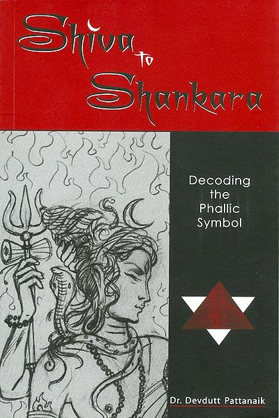 Shiva to Shankara - Decoding the Phallic Symbol