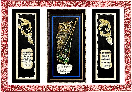 Rabindranath Tagore with Poetry - Unframed Multicolor Photo Print on Paper