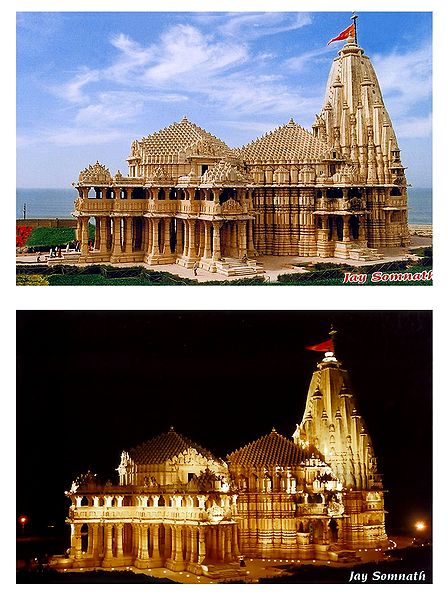 Somnath Temple, Gujarat, India - Set of 2 Photo Prints
