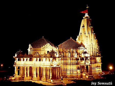 Somnath Temple at Night, Gujarat, India - Photographic Prints
