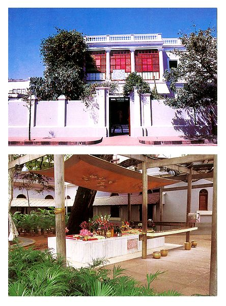 Auorobindo Ashram and Samadhi of Sri Aurobindo and the Mother, Pondicherry - Set of 2 Postcards