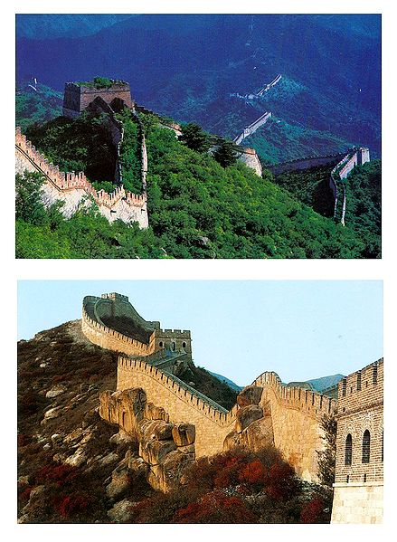 Great Wall of China - Set of 2 Postcards