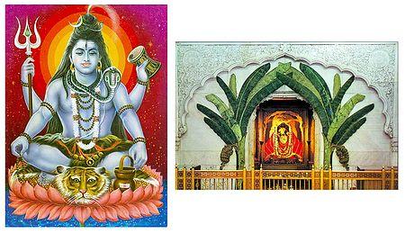Lord Shiva and Shila Devi Temple - Set of 2 Postcards