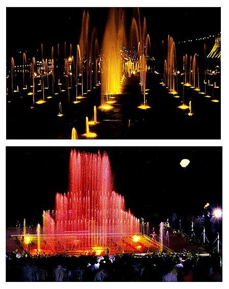 Vrindavan Garden, Mysore - Set of 2 Postcards