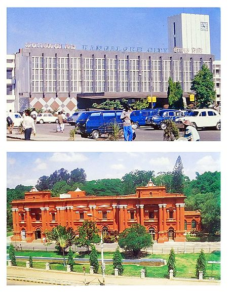Railway Station and Museum, Bangalore - Set of 2 Postcards