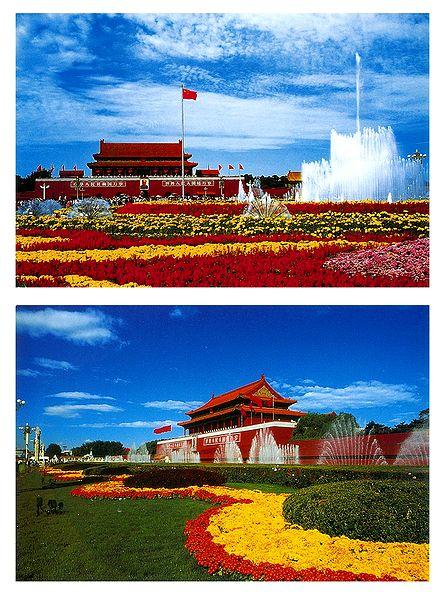 Tian Anmen Square, China - Set of 2 Postcards