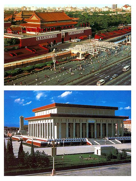 Tian Anmen Square and Mao Memorial Hall, China - Set of 2 Postcards