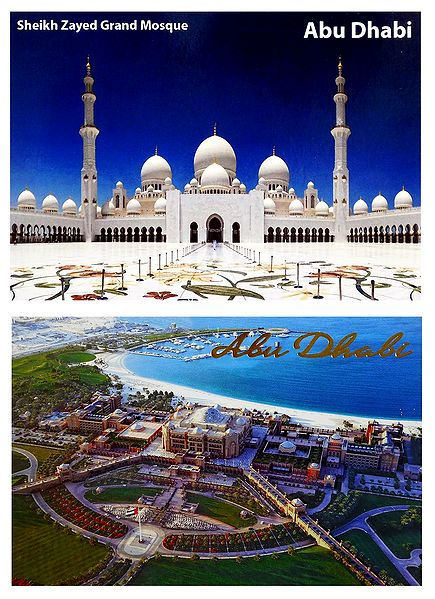 Sheikh Zayed Grand Mosque and City of Abu Dhabi - Set of 2 Postcards