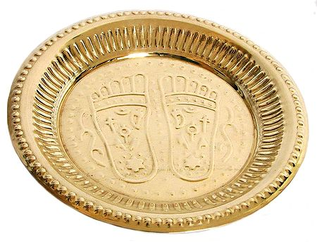 Brass Plate with Charan Imprint