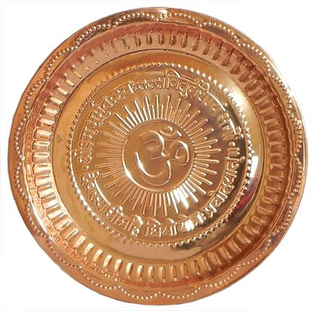 Copper Puja Thali with Om and Gayatri Mantra