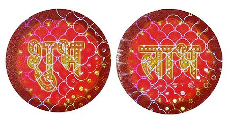 Shubh Labh Paper Sticker - Set of 2