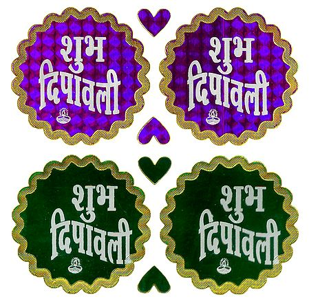 2 Pairs of Shubh Deepavali Sticker