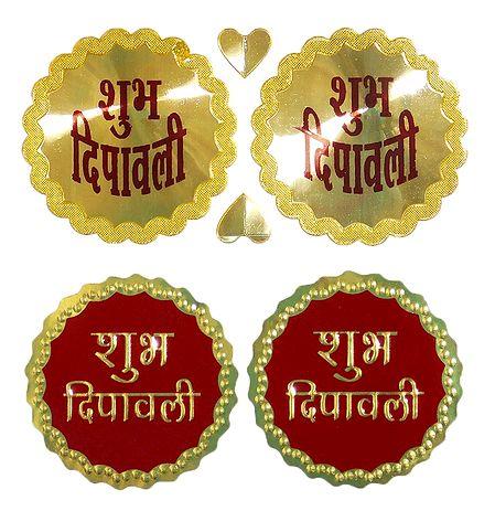 2 Pair of Sticker Shubh Deepavali