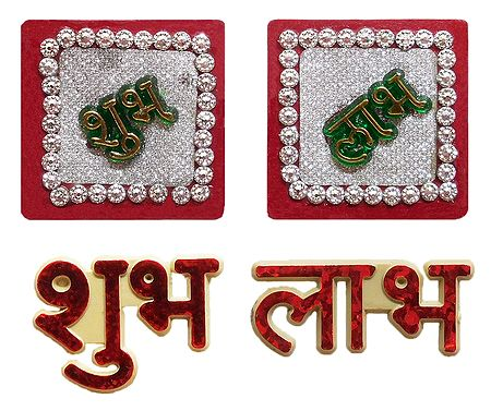 Acrylic Shubh Labh Stickers