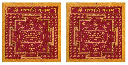 Set of 2 Sri Ganapati Yantram Red Velvet Paper Sticker