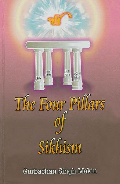 The Four Pillars of Sikhism