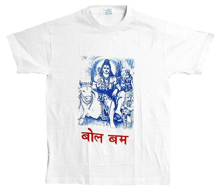 Shiva Family Print on White T-Shirt