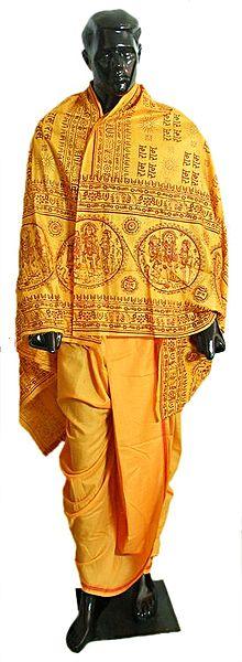Pyjama Type Dhoti and Stole with Rama Print