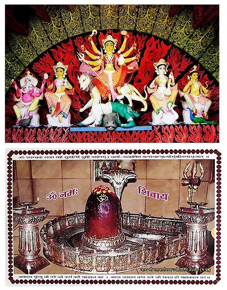 Mahakaleshwar and Devi Durga - Set of 2 Posters