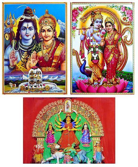Radha Krishna,Shiva Parvati and Durga - Set of 3 Posters