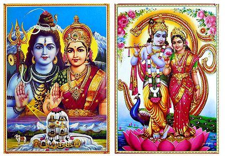 Radha Krishna,Shiva Parvati - Set of 2 Posters