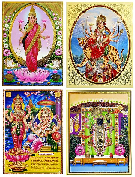 Lakshmi, Ganesha, Vaishno Devi, Sreenathji - Set of 4 Posters