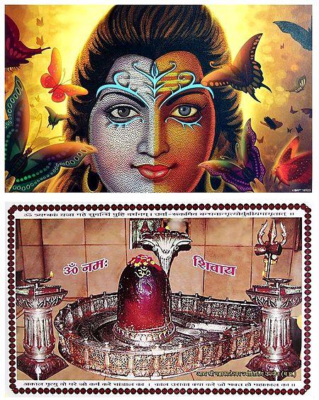 Shiva,Mahakaleshwar Jyotirlinga - Set of 2 Posters