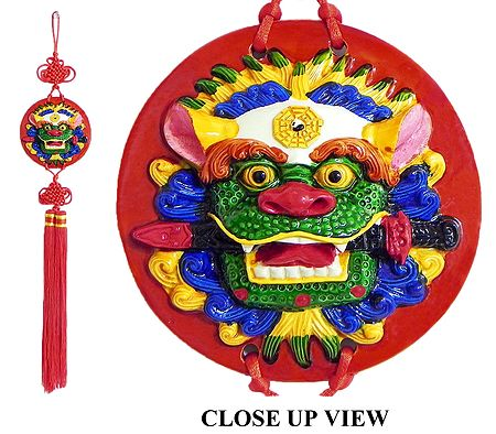 Lion Face on Disc - Wall Hanging