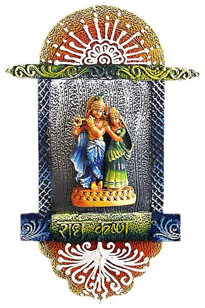 Radha Krishna on a Gorgeous Resin Crafted Wooden Platform - Wall Hanging