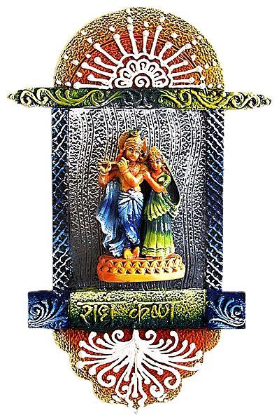 Resin Radha Krishna on a Wooden Plank - Wall Hanging