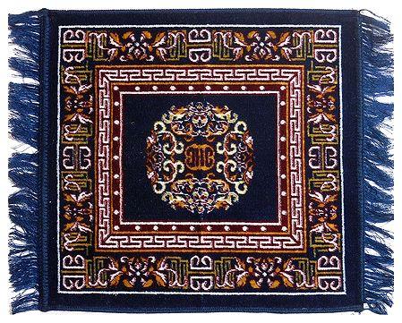 Blue Velvet Ritual Carpet Mat