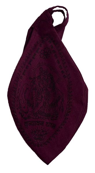 Purple Japamala Bag with Radha Krishna Print