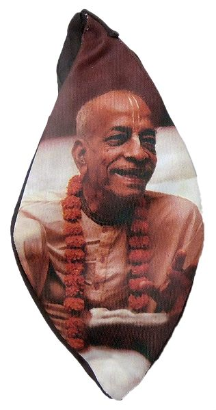 Prabhupad Print on Brown Japamala Bag