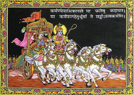 Krishna and Arjuna at the Battlefield of Kurukshetra