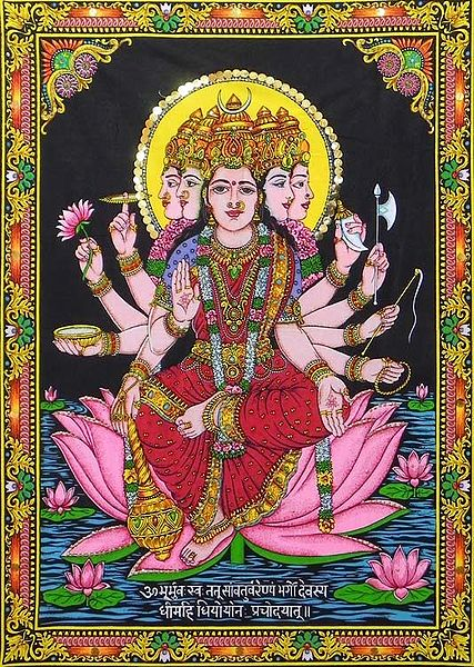Goddess Gayatri - Consort of Lord Brahma