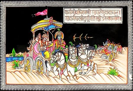 Arjuna with Krishna Killing Karna in Kurukshetra War of Epic Mahabharata