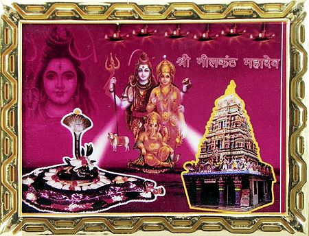 Neelkanth Mahadev - Table Top Picture