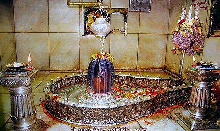 Mahakaleshwar Jyotirlinga, Ujjain